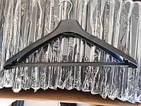 Плечики вешалки пластмассовые с перекладиной ВОП - 47/6 черные, 47 см