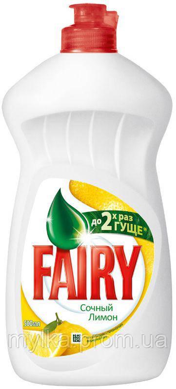 "Fairy 500 мл. Средство для мытья посуды ""Сочный лимон"""
