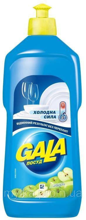 """Gala  500 мл. Средство для мытья посуды """"Dish. Яблоко"""""""