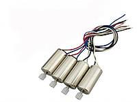 Моторы для квадрокопрера syma X5U, X5UW