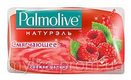 """Palmolive 90 г. Мыло """"Naturel. Свежая Малина"""". Глицериновое"""
