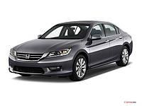 Honda Accord IX 2013+ гг.