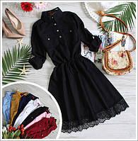 Черное летнее платье клеш