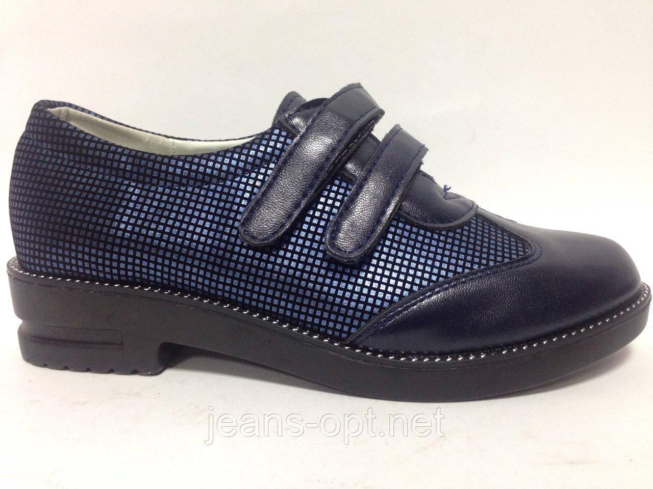 Туфли детские девочка темно синие 61-15