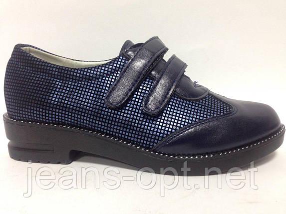 Туфли детские девочка темно синие 61-15, фото 2