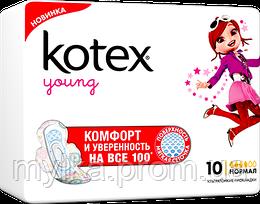 """Kotex  10 шт. Гигиенические прокладки """"Young Normal"""""""