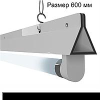 Подвесной светодиодный светильник под лампу Т8 600мм