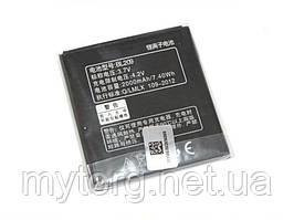 Аккумулятор Lenovo BL209, Enegro Plus, 2000 mAh (A378, A398, A516, A706, A760, A820)