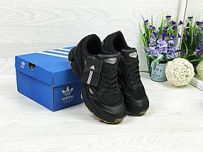 Adidas Raf Simons черные