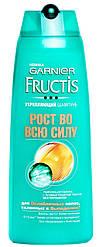 """Fructis 250 мл. Шампунь для ослабленных, склонных к выпадению волос """"Рост во всю силу"""""""