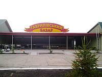Изготовление крышных установок, монтаж, www.viveska.zp.ua
