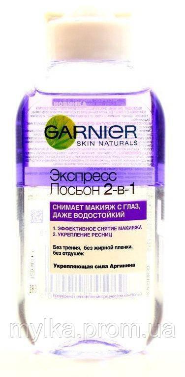 """Garnier 125 мл. Экспресс-средство для снятия макияжа с глаз 2 в 1 """"Skin Naturals. Основной уход. Увлажнение нон-стоп"""""""
