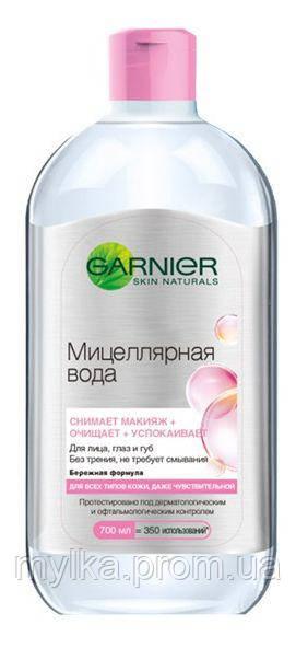 """Garnier 700 мл. Мицеллярная вода для очищения всех типов кожи лица """"Skin Naturals"""""""