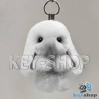 Белый пушистый меховой брелок кролик, с кольцом на сумку, рюкзак