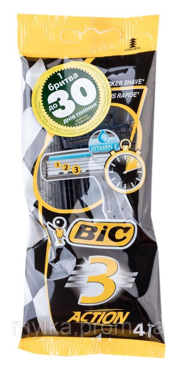 """Bic 4 шт. Трехлезвийные станки для бритья, для чувствительной кожи """"Action"""""""