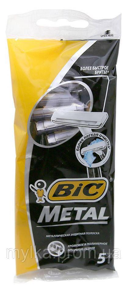 """Bic 5 шт. Однолезвийные станки для бритья """"Metal"""""""