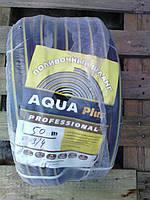 """Шланг поливочный Aqua Plus 3/4"""" 30 метров ПВХ Усиленный"""