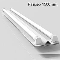 Накладной светодиодный светильник под лампу Т8 1500мм