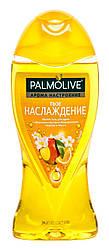 """Palmolive 250 мл. Гель для душа """"Арома настроение. Твое наслаждение"""""""