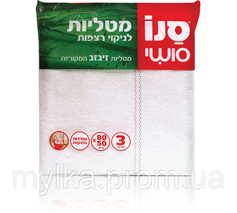 "Sano 1 шт. Тряпка для пола ""Sushi ZigZag Floor Cloth"". Размеры 80х50см"