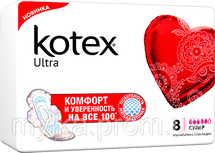 """Kotex  8х16. Гигиенические прокладки """"Ultra Dry Super"""""""