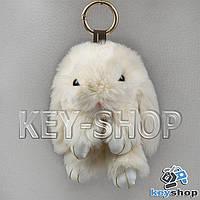 Бежевый пушистый меховой брелок кролик, с кольцом на сумку, рюкзак