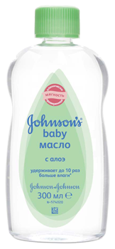 "Johnson's Baby 200 мл. Детское масло ""Алоэ"""