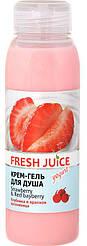 """Fresh Juice 300 мл. Крем-гель для душа """"Клубника и красная восковница"""""""