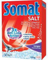 """Somat 1.5 кг. Соль для мытья посуды в посудомоечной машине """"Тройное действие"""""""