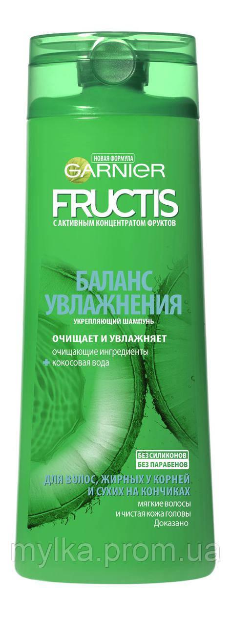 """Fructis 400 мл. Шампунь для волос, жирных у корней и сухих на кончиках """"Баланс увлажнения"""""""