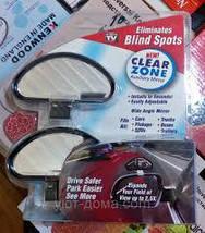 Зеркала заднего вида Eliminates blind Stops маленькие, фото 3