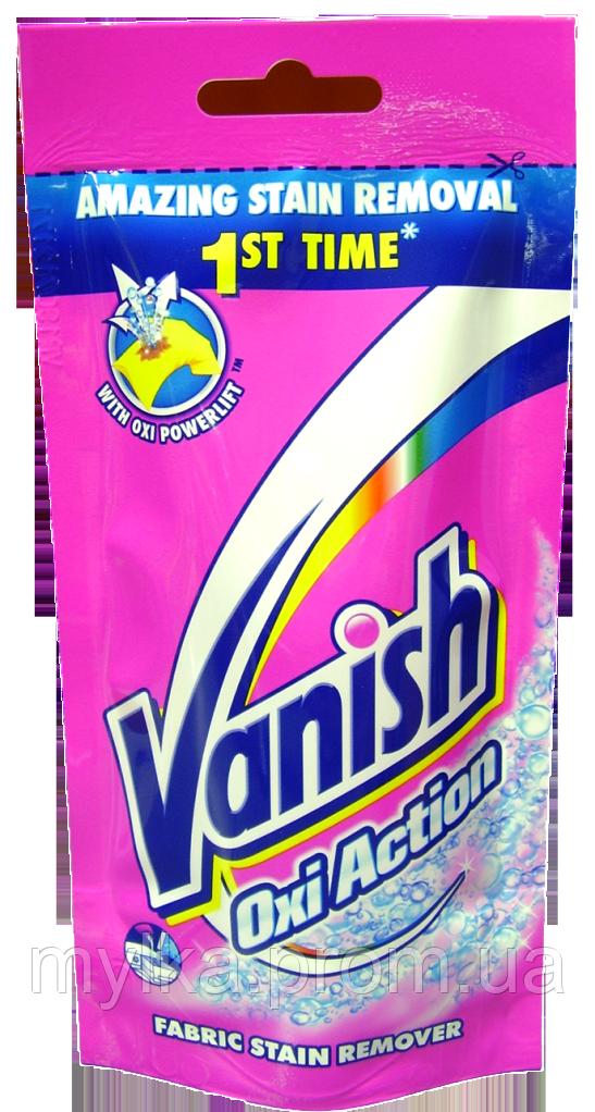 """Vanish 100 мл. Жидкий пятновыводитель для тканей """"Oxi Action"""""""