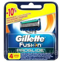"""Gillette 4 шт. Сменные картриджи для пятилезвийной бритвы """"Fusion ProGlide"""""""