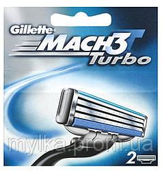 """Gillette 2 шт. Сменные картриджи для трехлезвийной бритвы """"Mach3 Turbo"""""""