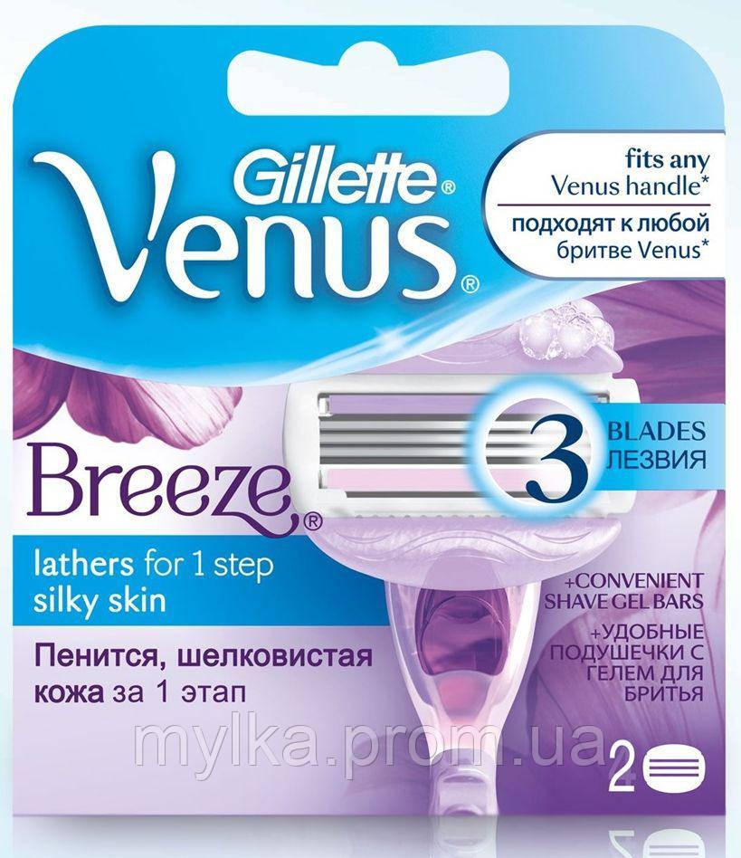 """Gillette 2 шт. Сменные картриджи для трехлезвийной бритвы, для женщин """"Venus Breeze"""".С гелевой полоской"""
