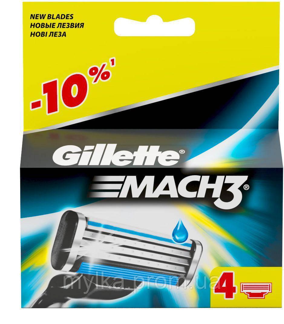 """Gillette 4 шт. Сменные картриджи для трехлезвийной бритвы """"Mach3"""""""