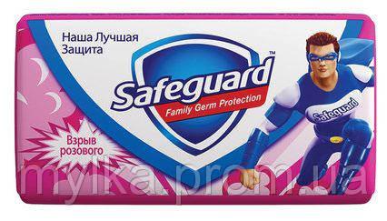"""Safeguard  90 г. Туалетное мыло """"Взрыв розового"""".Антибактериальный эффект"""