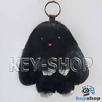 Черный пушистый меховой брелок кролик, с кольцом на сумку, рюкзак