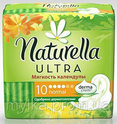 "Naturella 10 шт. Гигиенические прокладки ""Ultra. Camomile Normal"". С крылышками"