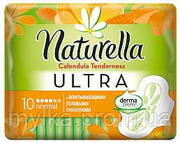"Naturella 10 шт. Гигиенические прокладки ""Ultra. Calendula Tenderness Normal Single"". С крылышками"