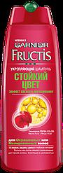 """Fructis 400 мл. Шампунь для крашенных мелированных волос """"Стойкий цвет"""""""