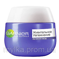 """Garnier 50 мл. Восстанавливающий крем-гель для кожи лица """"Skin Naturals. Питательное увлажнение"""". Ночной"""