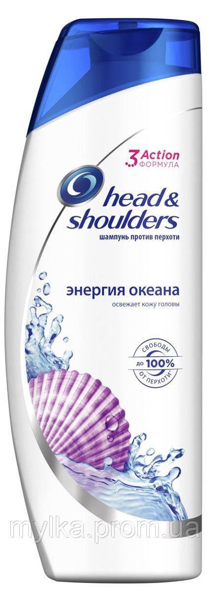 """Head & Shoulders  400 мл. Шампунь от перхоти для мужчин """"Ocean Energy"""""""