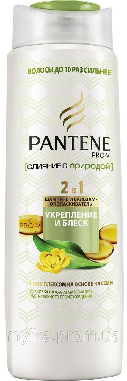 """Pantene 400 мл. Шампунь 2-в-1 """"Nature Fusion. Укрепление и блеск"""""""