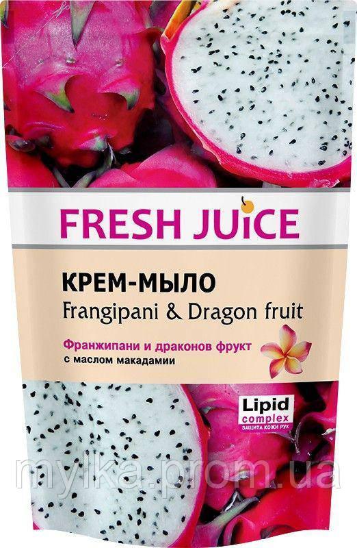 """Fresh Juice 460 мл. Жидкое крем-мыло """"Франжипани и драконов фрукт"""". Запаска"""