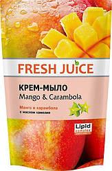 """Fresh Juice 460 мл. Жидкое крем-мыло """"Манго и карамбола"""". Запаска"""