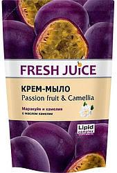 "Fresh Juice 460 мл. Жидкое крем-мыло ""Маракуйя и камелия"". Запаска"
