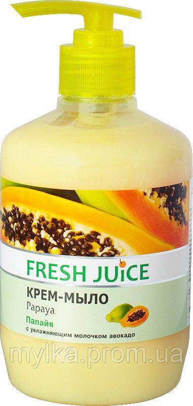 """Fresh Juice 460 мл. Жидкое крем-мыло с увлажняющим молочком авокадо """"Папайя"""". Флакон с дозатором"""