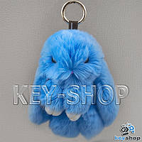 Голубой пушистый меховой брелок кролик, с кольцом на сумку, рюкзак