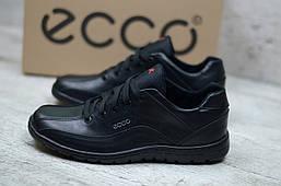 Мужские кожаные кроссовки Ecco (Реплика)  (Код: Ecco Limar. ) ► Размеры [40,41,42,43,44,45]